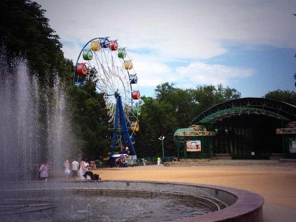 3 сентября парку имени М.Горького в Таганроге исполняется 210 лет