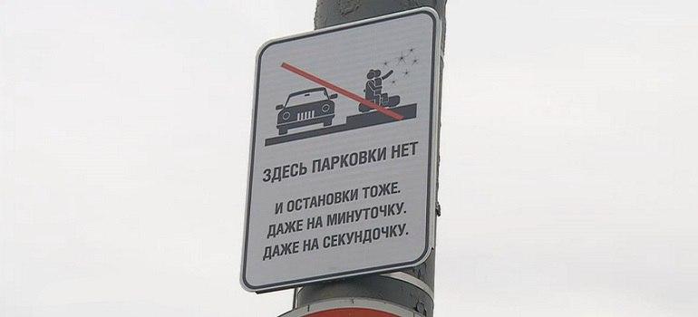 Завтра в центре Таганрога ограничат парковку автомобильного транспорта
