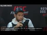 Майрбек Тайсумов на Пресс-конференции после UFC Fight Night 86