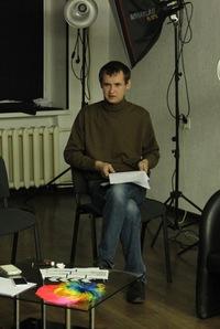 Андрей Рудаков