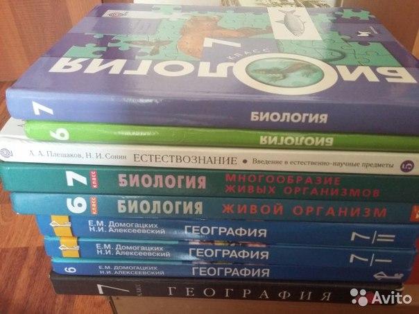 гдз по русскому языку львов львова для 5 класса 2006 год 1