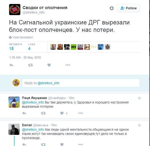 """""""Мы должны признать, что Россия продолжает свою агрессию и не выполняет минские договоренности. Санкции должны и дальше действовать"""", - председатель Сейма Литвы - Цензор.НЕТ 2661"""