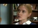 Максим и Лиза Слишком идеальная Закрытая школа