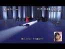 Ayaka - Yume wo Mikata ni (Music Fair 2016.09.10)