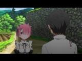 Re Zero: Kara Hajimeru Isekai Seikatsu / С Нуля: Пособие по выживанию в альтернативном мире! [10 из 12] [Русс. Озвучка]