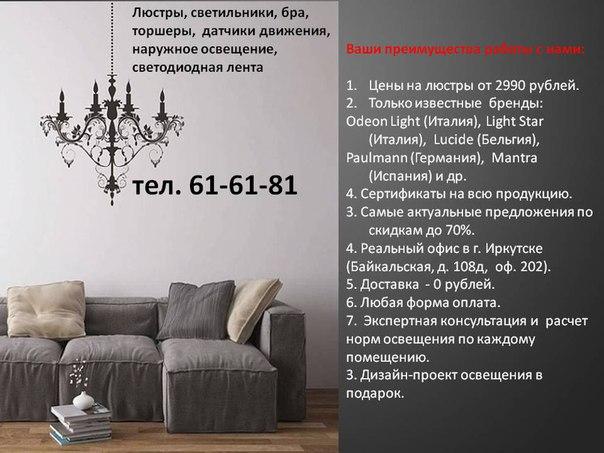Фото №456239017 со страницы Максима Белова