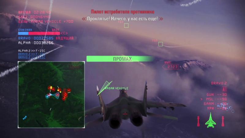 Ace Combat Infinity: First flight MiG-35D Super Fulcrum 10lv., 6AAM, Alps Air Corridor