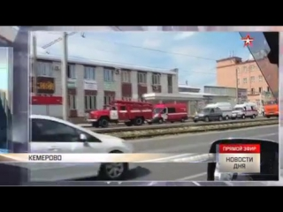 В Кемерове при обрушении перекрытий здания пострадали пять человек