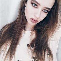 Полина Веселова