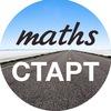 MathsCтарт 3.5 15 апреля