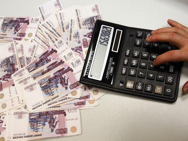 В Якутии бухгалтер школы за год перевела на свой счет почти 3 млн рублей