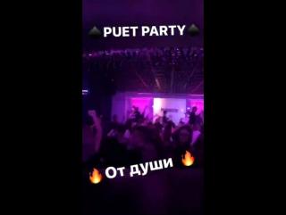 Вечеринка ПУЭТ. MC MaxiKing DJ ALFEROV DJ K!LL