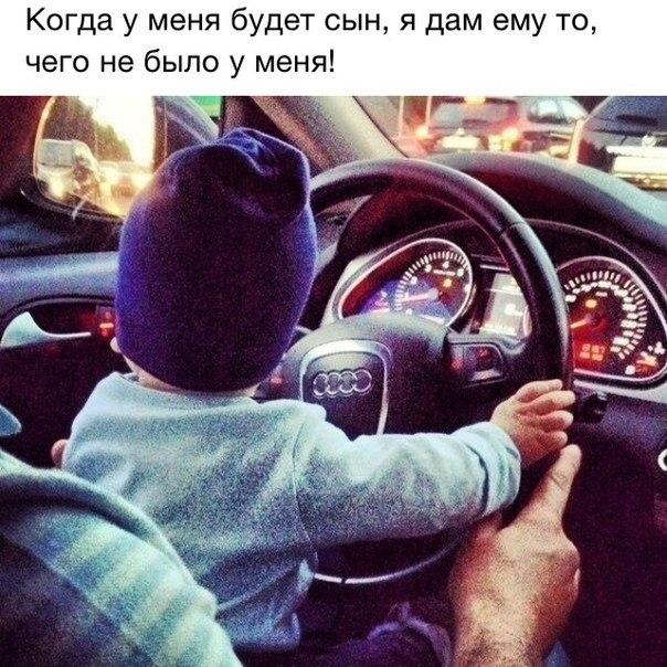 Фото №456240956 со страницы Данияра Мирзакаримова