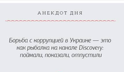 Правоохранители задержали полицейского и активистов антикоррупционной организации по подозрению в получении взятки в Одессе - Цензор.НЕТ 1650