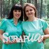 ScrapUA.com - Товары для скрапбукинга