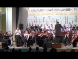 Евгений Берш и Владимир Меркурьев  Крылатые качели