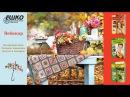 Цветочный дизайн. Флористика. Эко-флористика. Осенние традиции, букеты и подарки.