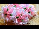 РЕЗИНКИ СВОИМИ РУКАМИ Канзаши мастер класс Цветы из Лент Своими Руками