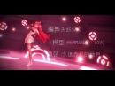 【MMD】PDD-Mixdown ver.鹿娘 【Original Motion】
