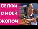 Сексуальная Девушка С Большой Жопой Зарабатывыает Деньги Для Бездомного (Пранки На Русском 2016)