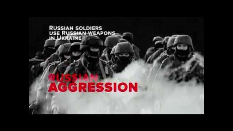 StopRussianAggression Поділіться цим відео зі своїми друзями » Freewka.com - Смотреть онлайн в хорощем качестве