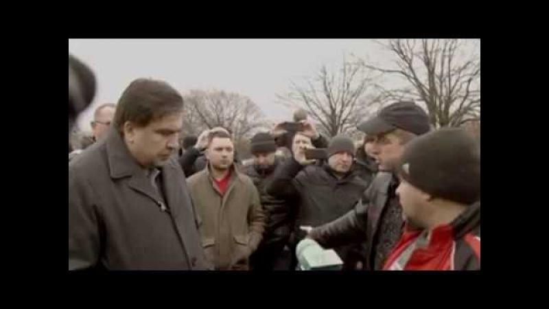 Михайло Саакашвілі побував на митниці в Ужгороді Люди обурені тим, що влада їх н...