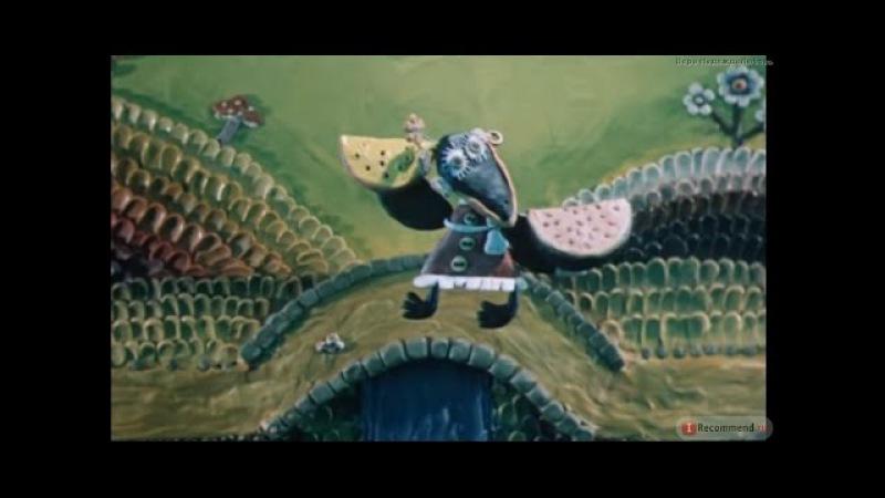 Музыкальный прикол. Сказка про пластилиновую ворону. Украинский вариант.