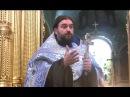 Следи за языком своим и твори Заповеди Божии Прот Андрей Ткачёв 02 09 2016г