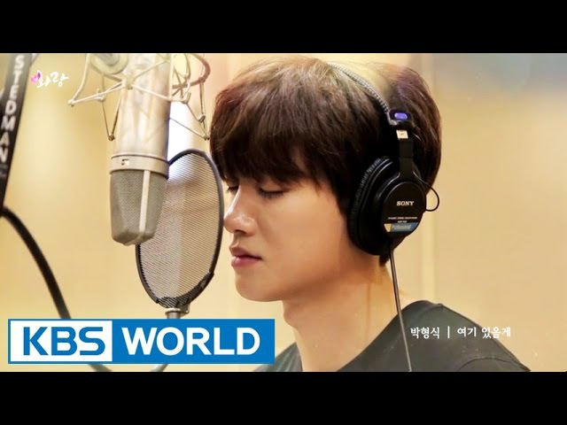 23 янв. 2017 Hwarang OST: Park HyungSik - I'll be Here | 화랑 OST: 박형식 - 여기 있을게