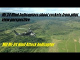 Mil Mi-24 Hind Attack helicopter / Mi-24 Hind pack a formidable punch