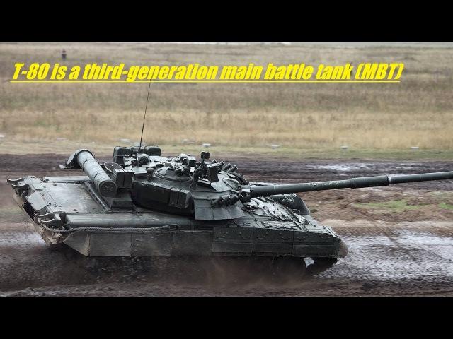 T-80 Main Battle Tank (MBT) . T-80UD main battle tank is a diesel-powered version of the T-80U