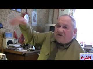 Правда о Катыни. Рассказывает очевидец тех событий. Владимир Иванович Трунин