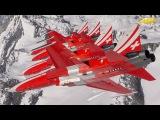 Швейцарский воздушный патруль