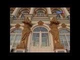 Царское Село. Екатерининский дворец. Зодчий Бартоломео Растрелли Красуйся, град Петров!