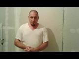 Проклейка стыков гипсокартона (часть1)