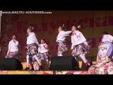 Танцы народов, Калужская Масленица-2017, Калуга  Maslenitsa, Russian Ethnic festival, Kaluga