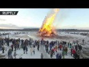 Сожжение чучела Масленицы в Никола-Ленивце 2017 г
