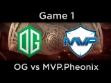 [MUST SEE] OG vs MVP.Pheonix, TI6 Main Event, UB, game 1