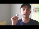 Видео Натяжного потолка в Железнодорожном