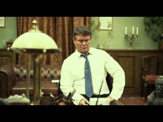 «Курьер из «Рая»» (2013): Трейлер №2 / https://www.kinopoisk.ru/film/652088/