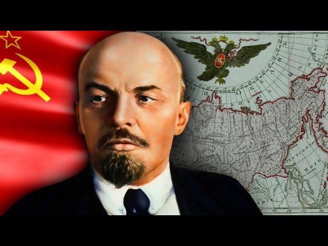 Пякин В. В. Почему Ленин пошел на раздел Российской Империи?