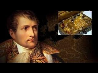 Terra incognita Беларусь неизвестная Клад Наполеона