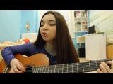 Даша Суворова - И до утра (cover)