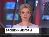 Дагестанские сёла на грани исчезновения. Во многих число жителей не превышает ста человек.