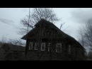 Наша деревня медвежьего угла Костромской области.