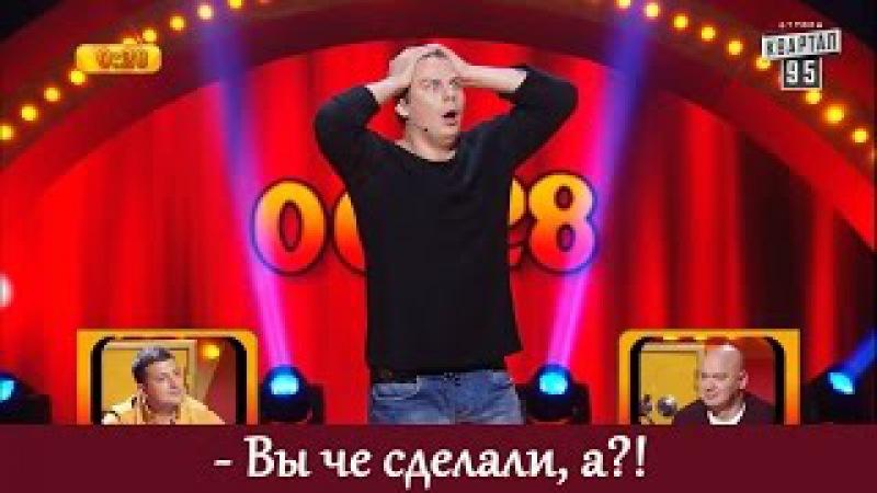 Искренний и артистичный парень РЖАЧНО ВЫСТУПИЛ | Рассмеши комика 50000
