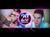 RUDECHAT #20 (Видеочат / Сиськи / Угар / Приколы /Стриптиз)