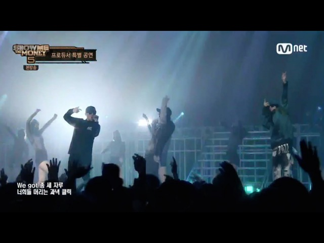 KUSH ZION.T - 'MACHINE GUN' (feat. MINO) 0610 Mnet SHOW ME THE MONEY 5