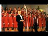 Большой детский хор   1970 1979   Беловежская пуща