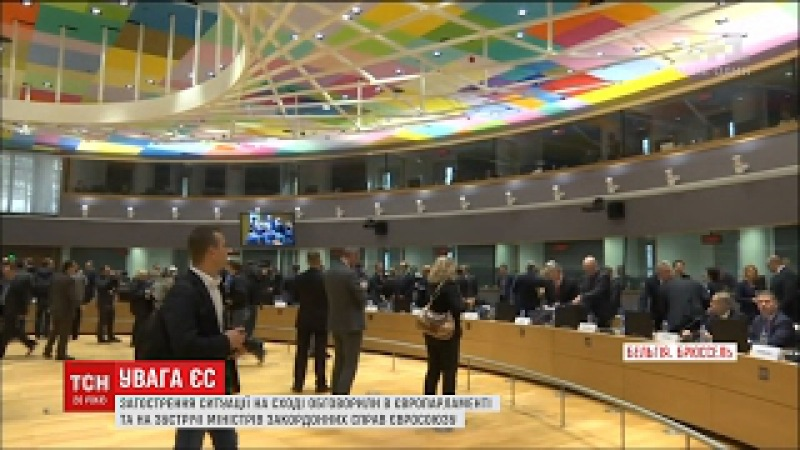 Український день в Брюсселі підстав для перегляду санкцій проти Росії не знайшли